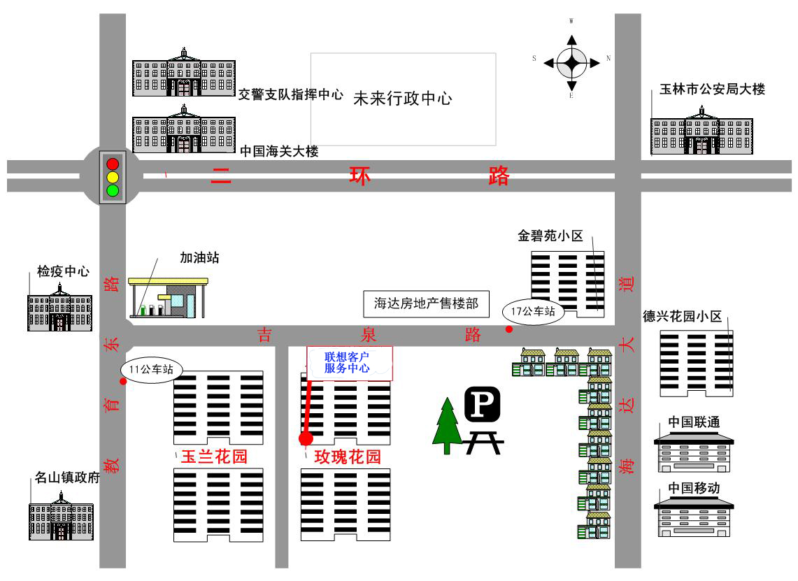 广西玉林市教育