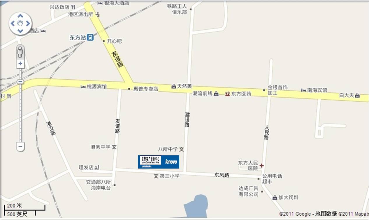 海南省东方市东风路