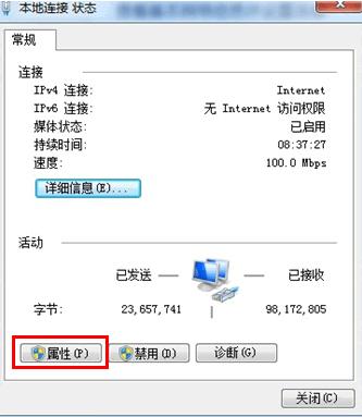澳门金沙4787.com官网 13