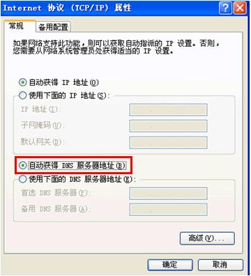 澳门金沙4787.com官网 7
