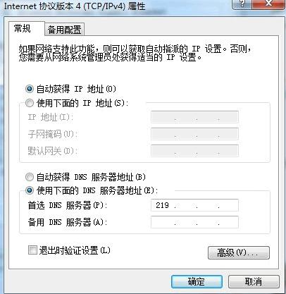 澳门金沙4787.com官网 16