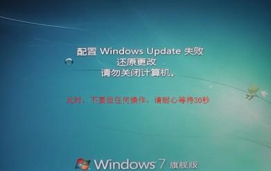 3,30秒后电脑会自动重启,再次进入windows启动界面(此时系统会自动