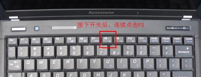 成都联想thinkpad笔记本维修