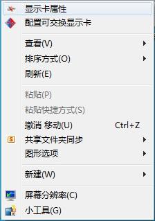 说明: C:\Users\zhugw1\Documents\Tencent Files\41681567\Image\AQDGQZNM1Q5[`5_]0(AA{$Q.jpg