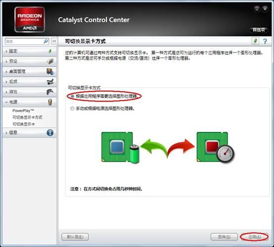 说明: C:\Users\zhugw1\Documents\Tencent Files\41681567\Image\L{6(SKIMG$Y5PJY)E]6HG@P.jpg