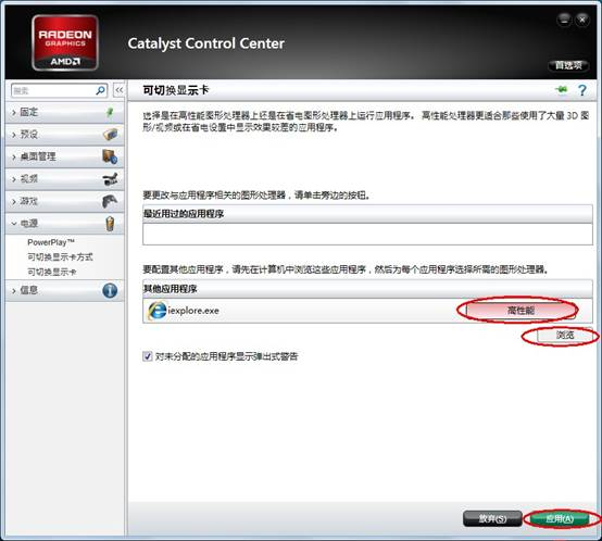说明: C:\Users\zhugw1\Documents\Tencent Files\41681567\Image\CGWYP19YT_R(}[~HI](M@0A.jpg
