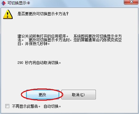 说明: C:\Users\zhugw1\Documents\Tencent Files\41681567\Image\O8GZQBA8[QRE5%DLVG074ZV.jpg