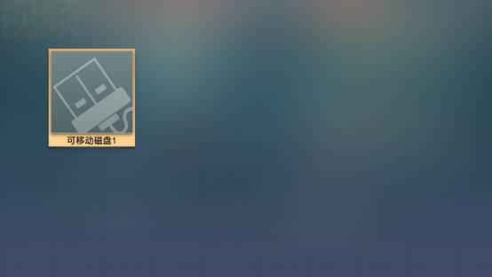 说明: C:\Users\zyx\Desktop\tv知识库\4.应用软件\2、ideatv怎样播放本地视频\device-2012-04-02-134954.png