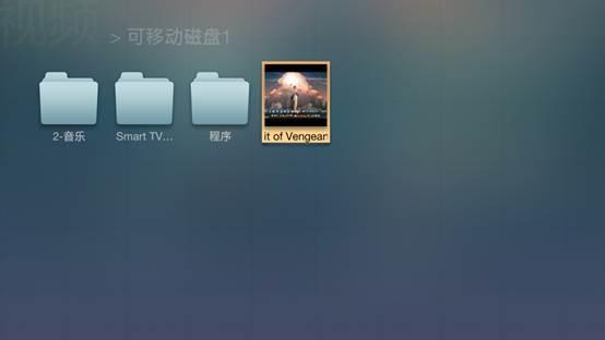 说明: C:\Users\zyx\Desktop\tv知识库\4.应用软件\2、ideatv怎样播放本地视频\device-2012-04-02-135113.png