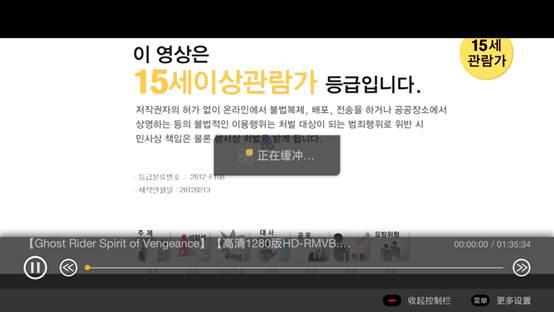 说明: C:\Users\zyx\Desktop\tv知识库\4.应用软件\2、ideatv怎样播放本地视频\device-2012-04-02-135226.png