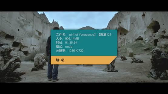 说明: C:\Users\zyx\Desktop\tv知识库\4.应用软件\2、ideatv怎样播放本地视频\device-2012-04-02-140913.png