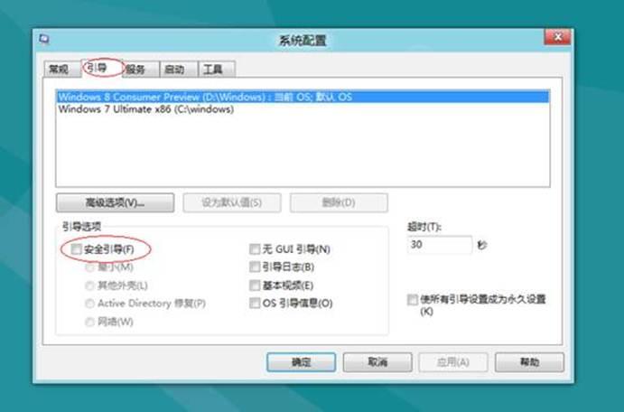 说明: https://webdoc.lenovo.com.cn/lenovowsi/new_cskb/uploadfile/20120330060856002.jpg