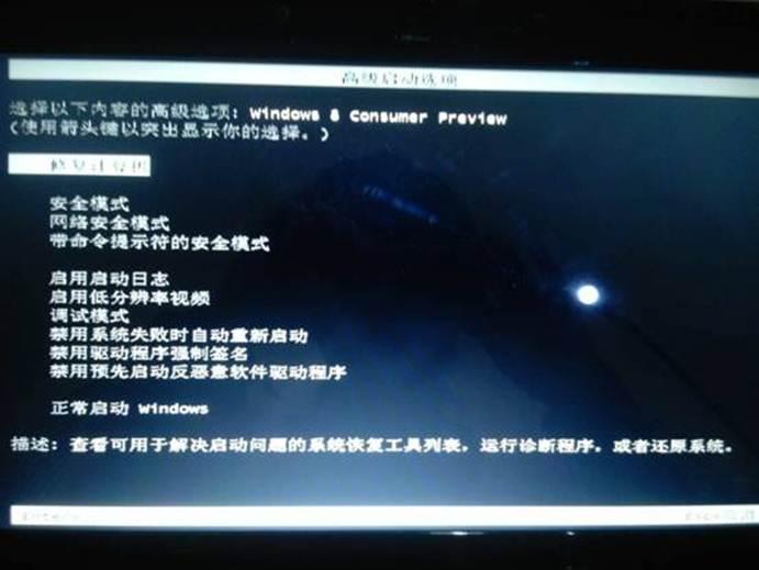 说明: https://webdoc.lenovo.com.cn/lenovowsi/new_cskb/uploadfile/20120330060900010.jpg
