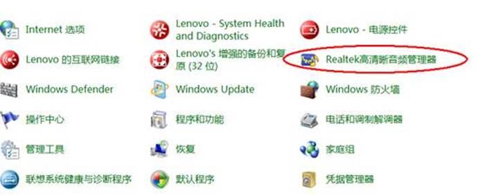 说明: http://webdoc.lenovo.com.cn/lenovowsi/new_cskb/uploadfile/20120322181830001.jpg