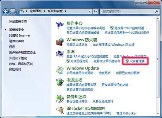 说明: http://www.xp510.com/article/UploadPic/2012-2/20122231174475.jpg