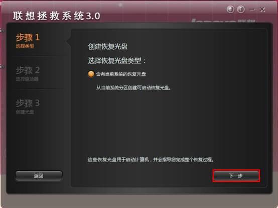 说明: QQ截图20120429191447.png