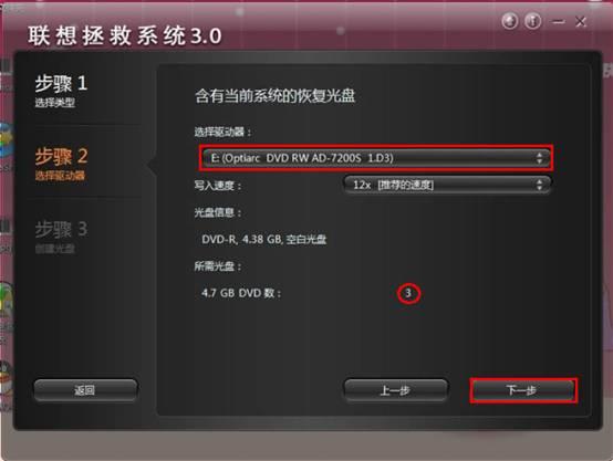说明: QQ截图20120429192418.png