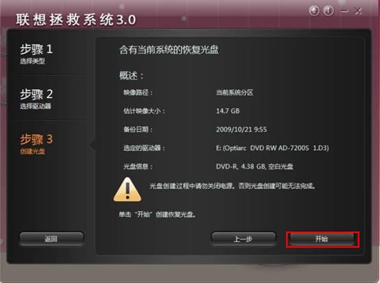 说明: QQ截图20120429192446.png