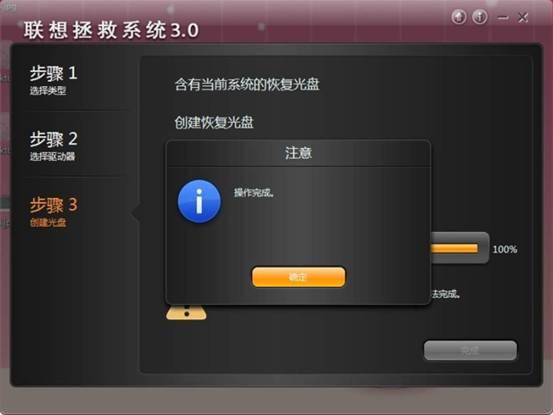 说明: QQ截图20120429192520.png