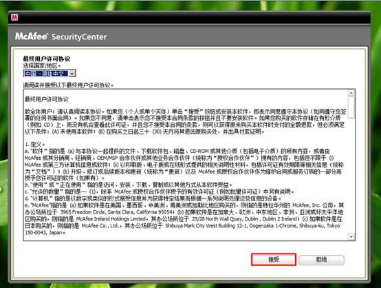 说明: QQ截图20120429234119.png