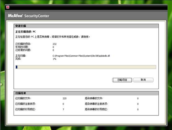 说明: QQ截图20120429234209.png