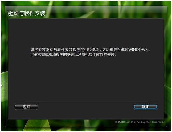 说明: http://webdoc.lenovo.com.cn/lenovowsi/new_cskb/uploadfile/20120511091819001.jpg