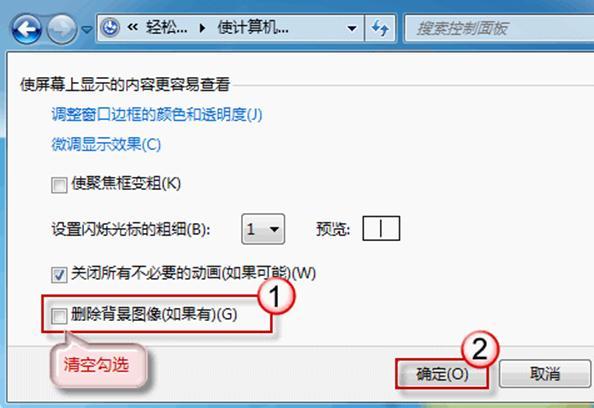 说明: http://www.xp510.com/article/UploadPic/2011-12/2011121111047603.png