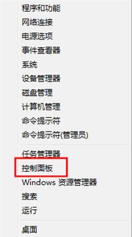 说明: http://webdoc.lenovo.com.cn/lenovowsi/new_cskb/uploadfile/20120518231416001.png