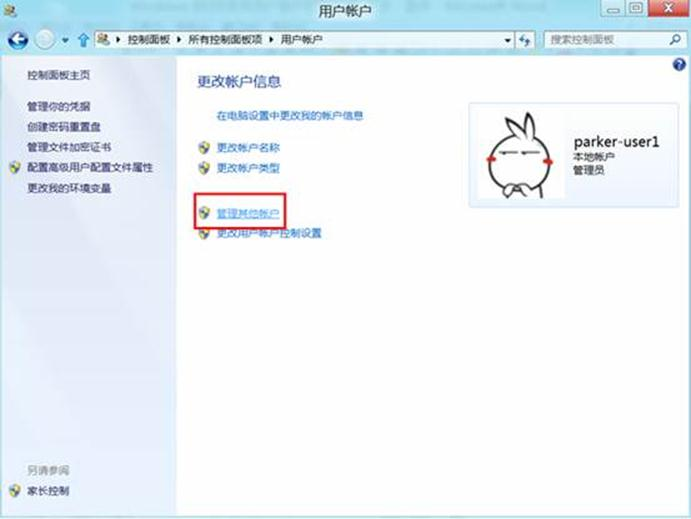 说明: http://webdoc.lenovo.com.cn/lenovowsi/new_cskb/uploadfile/20120518231417003.jpg