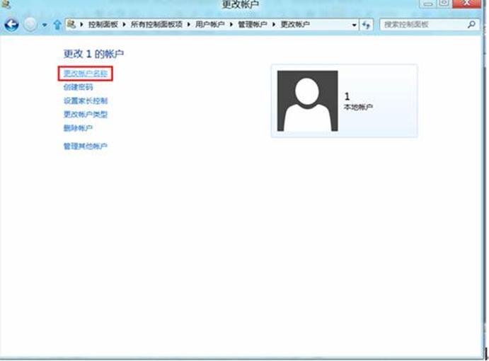 说明: http://webdoc.lenovo.com.cn/lenovowsi/new_cskb/uploadfile/20120518231417005.jpg