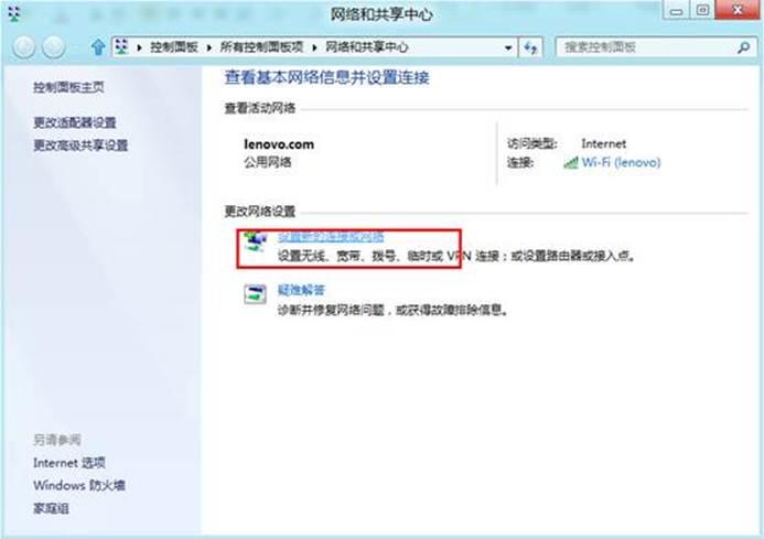 说明: http://webdoc.lenovo.com.cn/lenovowsi/new_cskb/uploadfile/20120524141835002.jpg