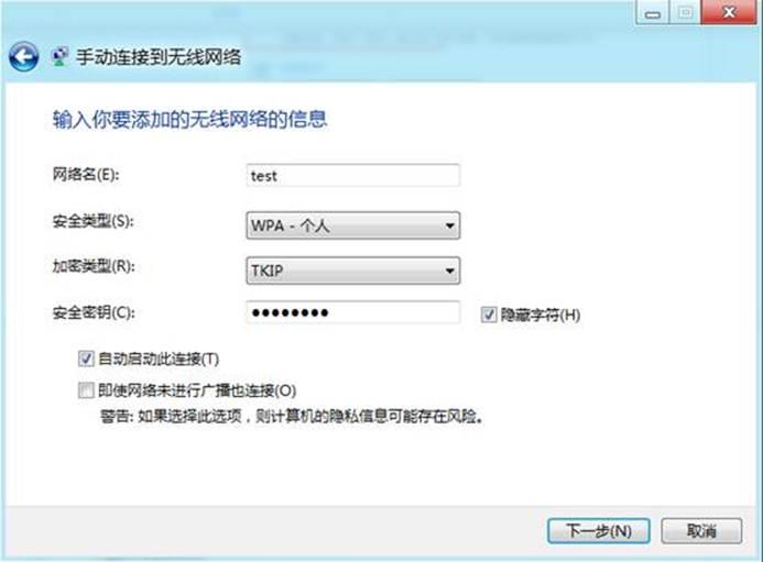 说明: http://webdoc.lenovo.com.cn/lenovowsi/new_cskb/uploadfile/20120524141837004.jpg