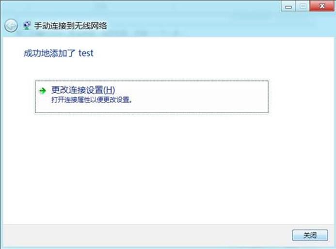说明: http://webdoc.lenovo.com.cn/lenovowsi/new_cskb/uploadfile/20120524141837005.jpg