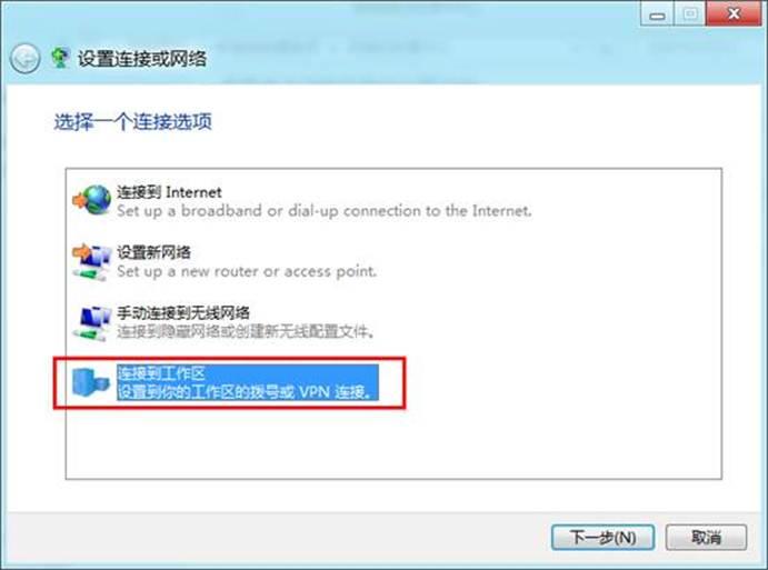 说明: http://webdoc.lenovo.com.cn/lenovowsi/new_cskb/uploadfile/20120524142413003.jpg