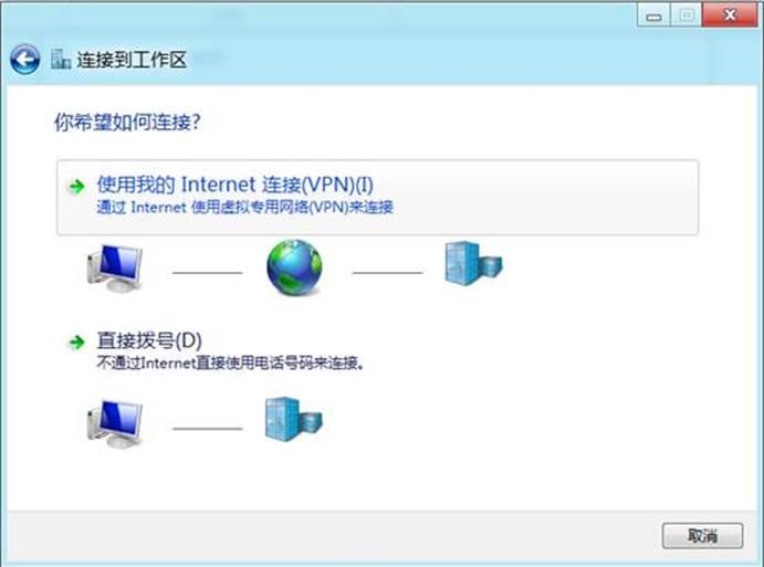 说明: http://webdoc.lenovo.com.cn/lenovowsi/new_cskb/uploadfile/20120524142413004.jpg