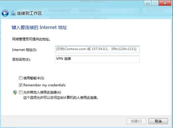 说明: http://webdoc.lenovo.com.cn/lenovowsi/new_cskb/uploadfile/20120524142413005.jpg