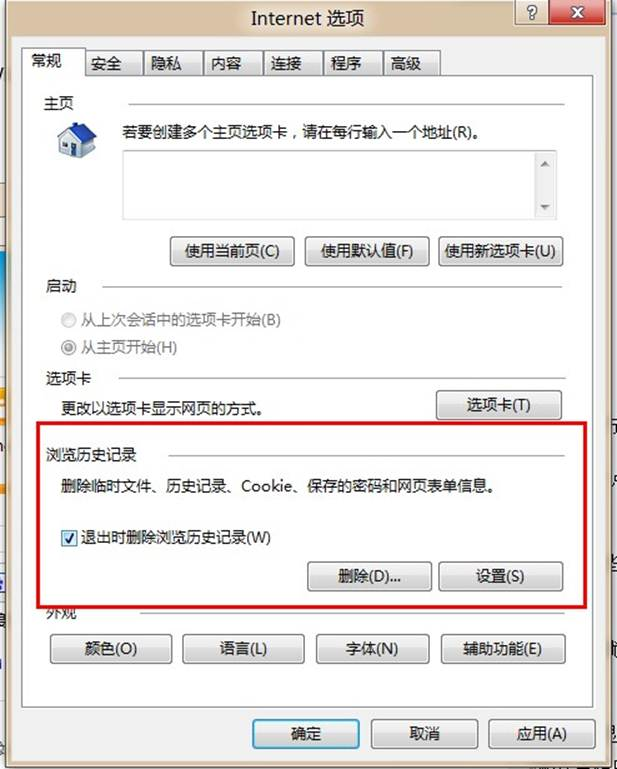 说明: https://webdoc.lenovo.com.cn/lenovowsi/new_cskb/uploadfile/20120524111115002.jpg