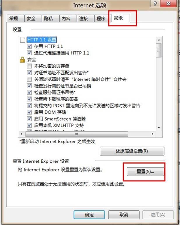 说明: https://webdoc.lenovo.com.cn/lenovowsi/new_cskb/uploadfile/20120524111120003.jpg