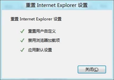 说明: https://webdoc.lenovo.com.cn/lenovowsi/new_cskb/uploadfile/20120701225402946.png