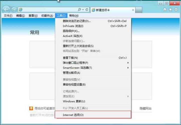 说明: https://webdoc.lenovo.com.cn/lenovowsi/new_cskb/uploadfile/20120601170200100.jpg