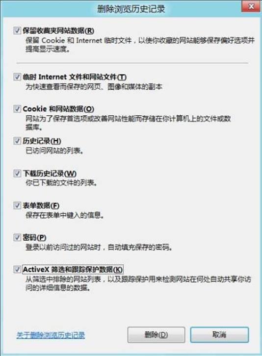 说明: https://webdoc.lenovo.com.cn/lenovowsi/new_cskb/uploadfile/20120601170507941.jpg