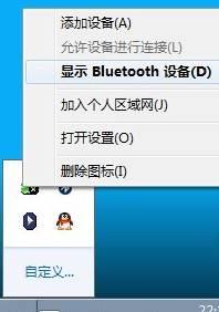 说明: http://servicekb.lenovo.com.cnhttp://webdoc.lenovo.com.cn/lenovowsi/new_cskb/uploadfile/20120313131431270.bmp