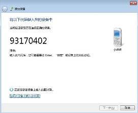 说明: http://servicekb.lenovo.com.cnhttp://webdoc.lenovo.com.cn/lenovowsi/new_cskb/uploadfile/20120313131452953.bmp