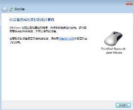 说明: http://servicekb.lenovo.com.cnhttp://webdoc.lenovo.com.cn/lenovowsi/new_cskb/uploadfile/20120313131743889.bmp