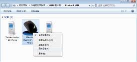 说明: http://servicekb.lenovo.com.cnhttp://webdoc.lenovo.com.cn/lenovowsi/new_cskb/uploadfile/20120313131815364.bmp