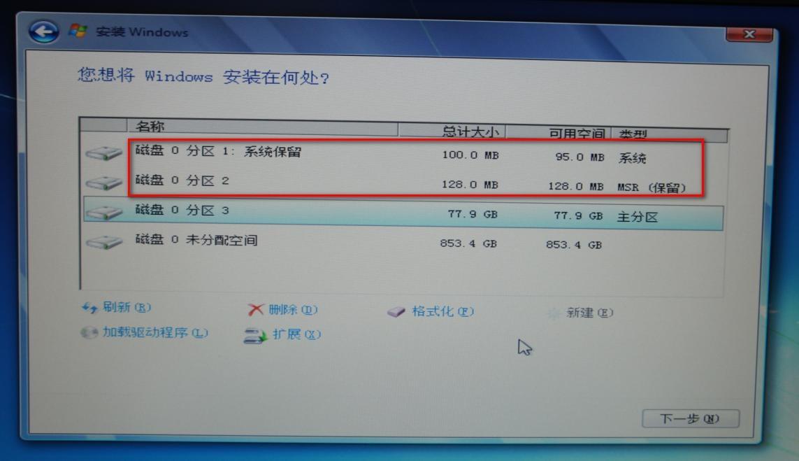 在gpt格式的磁盘分区上如何引导安装windows