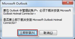 说明: http://webdoc.lenovo.com.cn/lenovowsi/new_cskb/uploadfile/20120929140109337.jpg