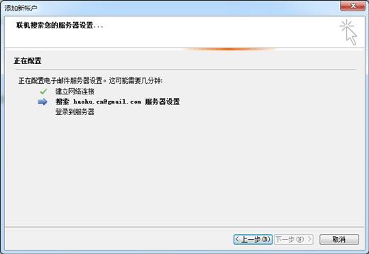 说明: http://webdoc.lenovo.com.cn/lenovowsi/new_cskb/uploadfile/20120929140120125.jpg