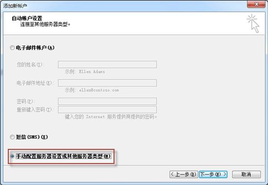 说明: http://webdoc.lenovo.com.cn/lenovowsi/new_cskb/uploadfile/20120929140144762.jpg