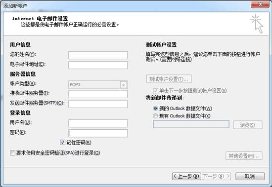 说明: http://webdoc.lenovo.com.cn/lenovowsi/new_cskb/uploadfile/20120929140209622.jpg